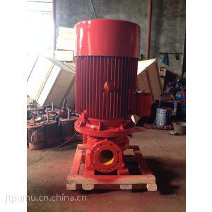 供应xbd-s消防泵、xbd3.8/35-125-170,xbd4.4/25-100-200a