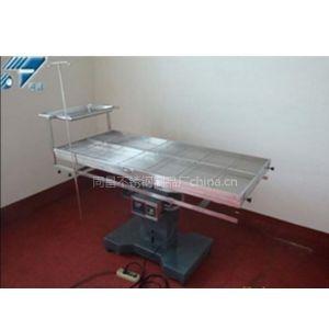 供应DWV-III动物手术台