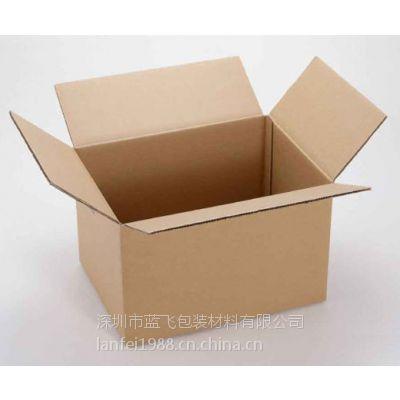 供应深圳坂田纸箱厂,深圳坂田纸箱,坂田纸箱,深圳坂田纸箱纸盒