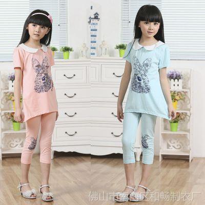 2014夏季新品 原创 韩版兔子夏装清新淑女女童套装 厂家直销
