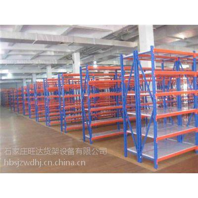 轻型货架多少钱_轻型货架批发_旺达货架轻型货架制造