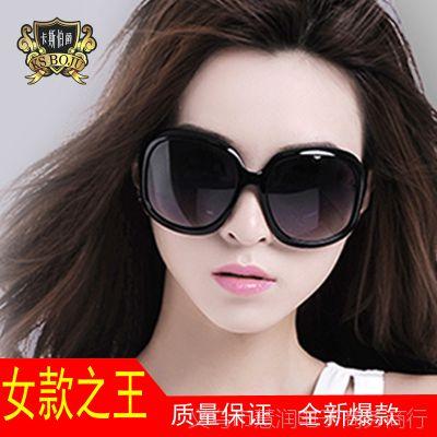 Y1151 时尚太阳镜女款 五色可选 10副起批
