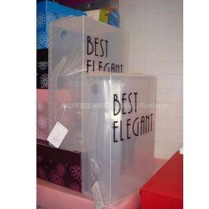 供应PP透明盒子 PP文具折盒 PP盒 PP吸塑盒