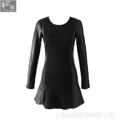 2014秋季新款 高圆圆同款拼皮加绒连衣裙5367