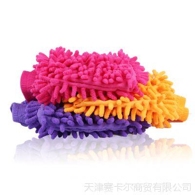 臻萃雪尼尔洗车手套擦车手套双面加长加厚 珊瑚虫洗车手套