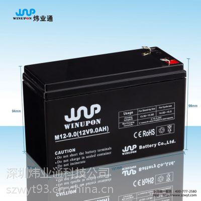 供应胶体蓄电池充电器12v5ah