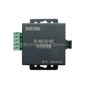 供应RS485 RS422 光纤转换器 单模传输距离20KM以上