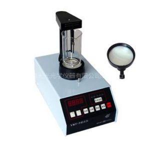 供应YRT-3药物熔点仪、熔点仪、熔点测试仪、天津天光、1