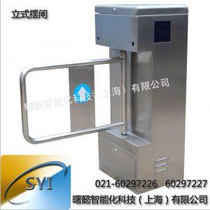 供应上海立式摆闸/全自动立式摆闸/手动立式摆闸价格