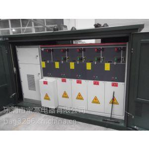 宝高电器供应10KV充气式高压电缆分支箱DFW-12/630一进四出