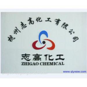 供应供应供应供应油漆用环保色素炭黑 多环芳烃PAHs