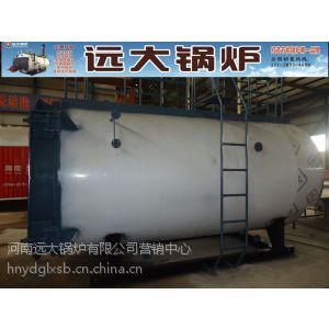 供应1吨燃气洗浴锅炉 1吨燃气供暖锅炉