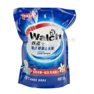 供应周口市洗衣粉/洗衣液自立塑料袋定做/金霖塑料包装袋加工厂