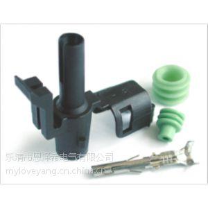 供应汽车电气/连接器/接线端子/胶壳