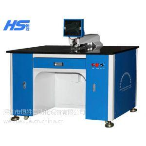 供应供应软板打孔机/自动对位打孔机/CCD自动定位打孔