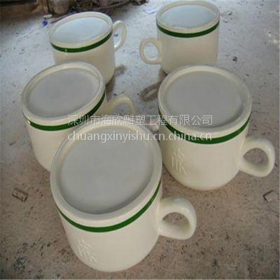 玻璃钢卡通泡沫雕塑订做 大型广告仿真餐具杯子咖啡杯茶杯造型雕塑摆件