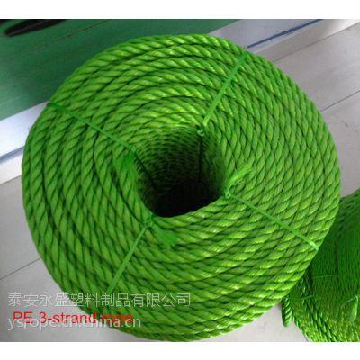 供应供应各种3股绳、四股绳 聚丙烯绳 聚乙烯绳