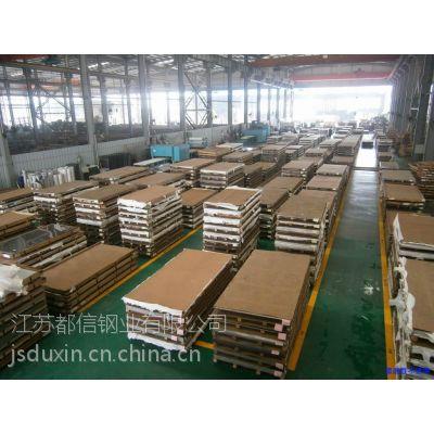 无锡2304不锈钢材料(太钢S30815不锈钢材料)进口253MA不锈钢材料