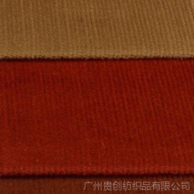 广东货源质量保证 全棉无弹细条绒灯芯绒时装面料