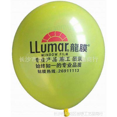 供应广告普通汽球 节日庆典汽球 长沙礼品汽球专业定制 1.3克汽球