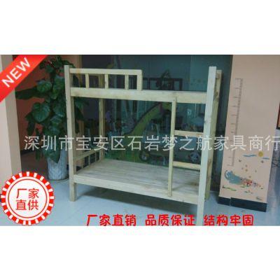新款儿童实木床 员工宿舍床 托管双层床 单人床上下铺 规格可定做
