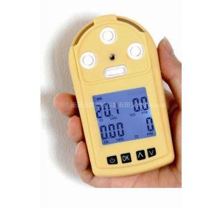 供应四合一气体检测仪