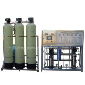 供应 食品饮料用水设备超纯水反渗透设备