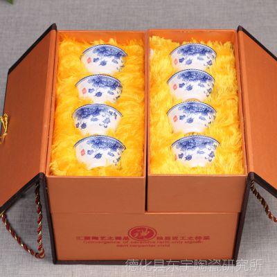 德化陶瓷茶具 大号3.5寸青花瓷 双层礼盒功夫茶具 手绘礼品茶具