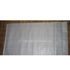 供应编织袋生产粒料编织袋,透明料编织袋,彩印编织袋