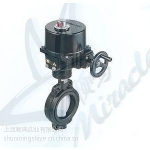 供应霍尼韦尔 DN100 V4BFW16-100/OM-P1 调节型电动蝶阀 正品