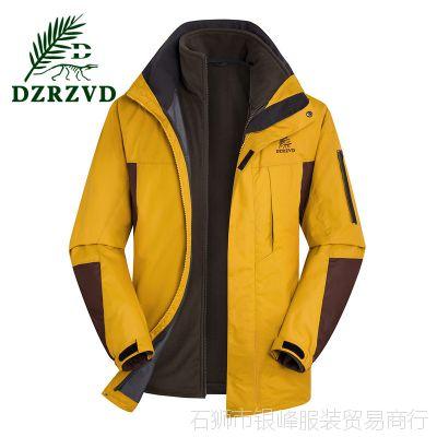杜戛地 户外时尚塔丝隆面料冲锋衣 男款两件套防水透气15019