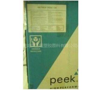 供应聚醚醚酮PEEK 英国威格斯450G,450GL20