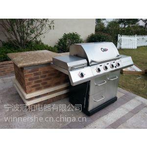 供应美国charbroil四头豪华不锈钢燃气烧烤炉户外烧烤台用烧烤炉