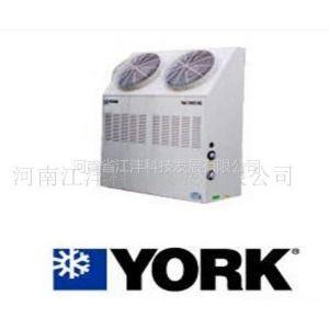 供应郑州YORK约克中央空调售后服务中心:提供中央空调维修、充氟、清洗、保养服务