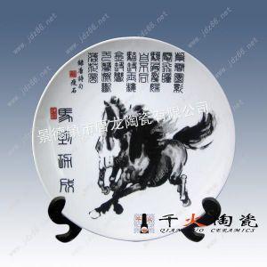 供应陶瓷赏盘,陶瓷摆盘,景德镇瓷盘厂家