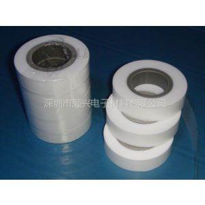 供应供应密集型母线槽用聚四氟乙烯薄膜