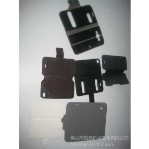 供应手机皮套成套机器设备厂家