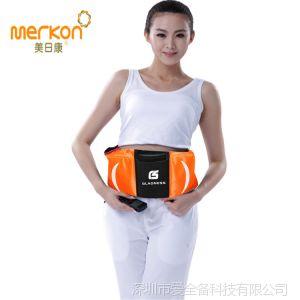 供应腰椎间盘突出症的锻炼方法【春节礼品】双核动力保健护腰按摩腰带