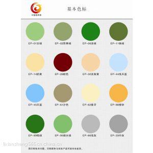 供应环氧地坪 环氧树脂 防水材料 防腐材料 漆