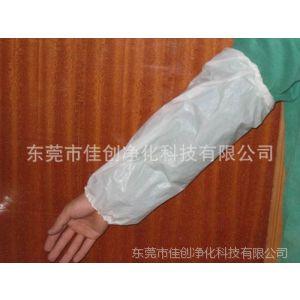 供应东莞批发PE袖套,LDPE袖套,一次性袖套厂家!