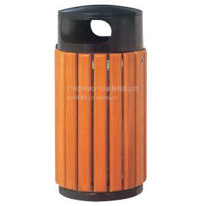 舒纳和户外实木垃圾桶厂家 公园特色垃圾桶SNH-LJ01