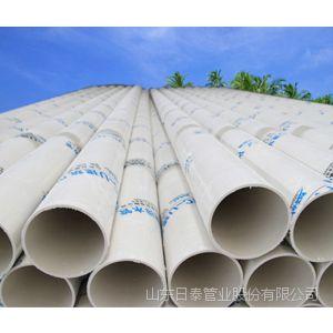供应东营PVC排水管厂家