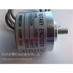 供应日本内密控编码器(nemicon) OVW2-02-2MHT