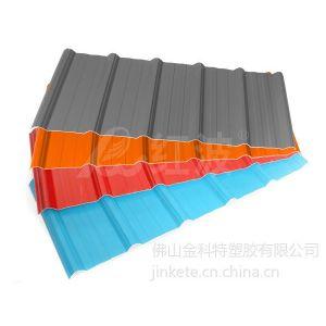 供应PVC波浪瓦 佛山建材 红波建材 PVC防腐瓦 波浪瓦 佛山瓦