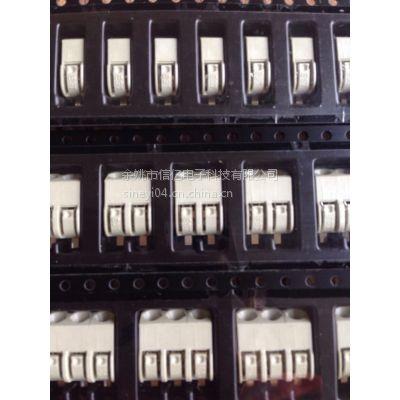 供应LED灯具贴片端子-更换直接焊线方式-美观,SMD接线端子2060
