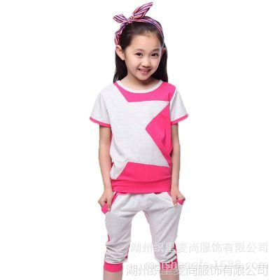 2014新款女童套装 夏装五角星拼色两件套 中大童儿童韩版套装