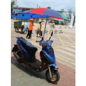 供应摩托遮阳伞 ,电动车晴雨伞,伞
