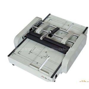 供应包邮ZY-1电动折页装订机,折订一体机,折页机,骑马平订机订折机
