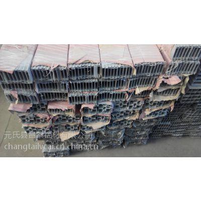供应北京高隔间铝型材 玻璃高隔墙铝型材