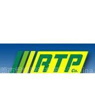 供应RTP Compounds 1381 C AR 12 PPS